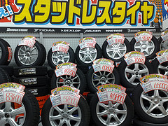 Different kinds of tires